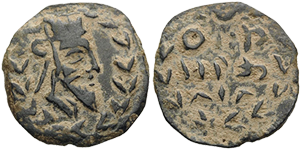 Monnayage du dernier souverain de Grande-Arménie à avoir battu monnaie Tiridate II (vers 250 ap. J.-C.) Crédit: collection particulière