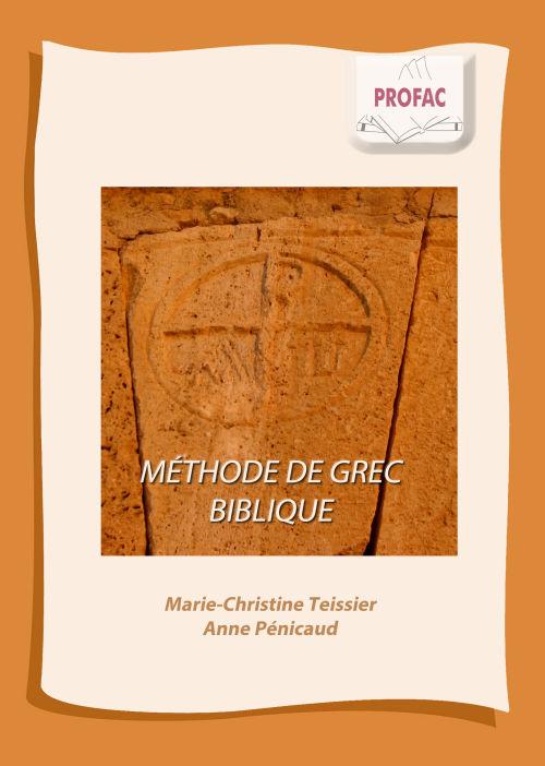 Profac - DVD méthode de grec biblique