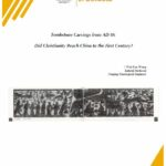 Publication - Tombstone Carvings from AD 86 - chaire eurasie