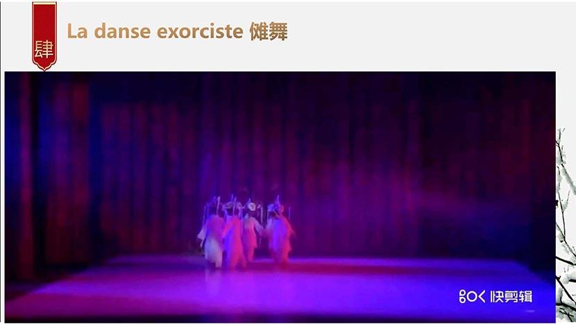 Club UNESCO Chine